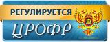 ЦРОФР - Центр регулирования отношений на финансовых рынках