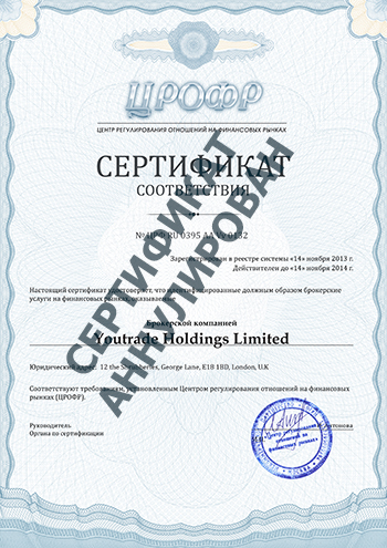 Youtrade_Holdings_Limited